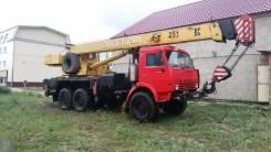 Галичанин КС-55713. Камаз Галичанин 25т., 740 310 куб. см., 25 000 кг., 22 м.