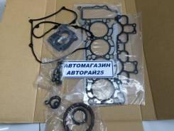 Ремкомплект двигателя. Nissan Stanza Nissan March Box Nissan Micra Nissan March Двигатель CG10DE