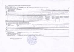 Земельный участок 10 сот., Надеждинский район. 1 000кв.м., собственность, электричество