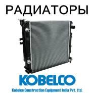 Радиатор охлаждения двигателя. Kobelco: SK330, SK75UR, SK100, SK200, SK300, SK135SR, SK250, SK130. Под заказ