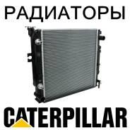 Радиатор охлаждения двигателя. Caterpillar: 320D L, 330D LN, 323D L, 345D, 311D LRR, 345D L, 329D L, 312D, 325D L, 321D LCR, 325D LN, 323D SA, 345C MH...