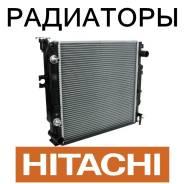 Радиатор охлаждения двигателя. Hitachi: EX220, EX120, EX200, EX135UR, EX400, EX300, EX60, EX225, ZX270, ZX470LCR-3, ZX470, ZX250, ZX350, ZX400R-3, ZX2...