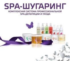 28; 30 июня Мастер-Класс SPA-Шугаринг+парафинотерапия-Уссурийск