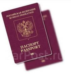 Помощь в оформлении загранпаспортов , Всего 500 Рублей,