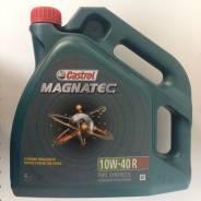 Castrol Magnatec. Вязкость 10W-40, полусинтетическое