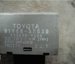Реле поворота. Toyota: Corolla Verso, Ipsum, Yaris, WiLL Cypha, Town Ace Noah, RAV4, Noah, Sienna, Matrix, Vitz, Lite Ace, Nadia, Corona, Sai, Avensis...