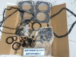 Ремкомплект двигателя. Subaru Legacy, BD9, BG9, BGC Двигатель EJ25D