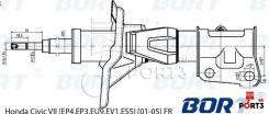 Амортизатор. Honda Civic Ferio, UA-ES3, LA-ES3, CBA-ES1, UA-ES1, CBA-ES3, LA-ES1 Honda Civic, EU2, EU3, EU1, EU4, ES9 Двигатели: D17A2, D15Y6, D15Y4