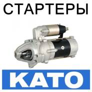 Стартер. Kato MR Kato HD. Под заказ