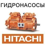 Гидронасос. Hitachi: EX220, EX120, EX200, EX135UR, EX400, EX300, EX60, EX225, ZX270, ZX470LCR-3, ZX470, ZX250, ZX400R-3, ZX350, ZX210, ZX135, ZX180LC...
