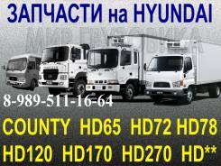 Инжектор. Isuzu: Bogdan, NQR, Giga, NQR 71 P-R, Elf, Forward Hyundai: Porter, H100, HD, Grand Starex, County, Porter II Kia Bongo