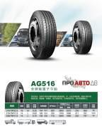 O'Green AG516. Всесезонные, 2015 год, без износа, 1 шт