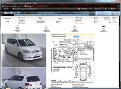 Toyota Ipsum. ACM26W, 2AZ