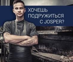 """Су-шеф. ООО """"Ямми"""". Улица Калинина 6а"""