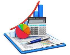 Отчеты в ФНС, Фонды. Ведение учета, регистрация ИП, ООО бесплатно