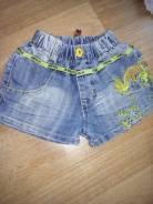 Шорты джинсовые. Рост: 74-80, 80-86, 86-98 см