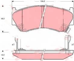 Колодка тормозная. Nissan: Cube, Presea, Sunny California, Pulsar, Hypermini, Sunny, Micra, Rasheen, Lucino, Wingroad Двигатели: CGA3DE, CG13DE, SR20D...