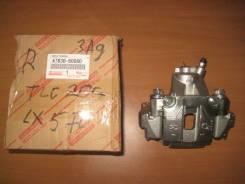 Суппорт тормозной. Lexus LX570, URJ201, SUV, URJ201W Lexus LX470, UZJ100 Двигатели: 3URFE, 2UZFE