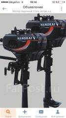 Hangkai. 3,50л.с., 2-тактный, бензиновый