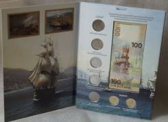 Альбом блистирный для Крымских монет и 100 руб купюры
