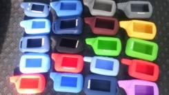 Чехлы силиконовые для брелков сигнализаций
