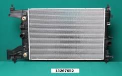 Радиатор охлаждения двигателя. Chevrolet Cruze, J305, J308, J300 Двигатели: F18D4, F16D4, F16D3, Z18XER, LUJ, A14NET