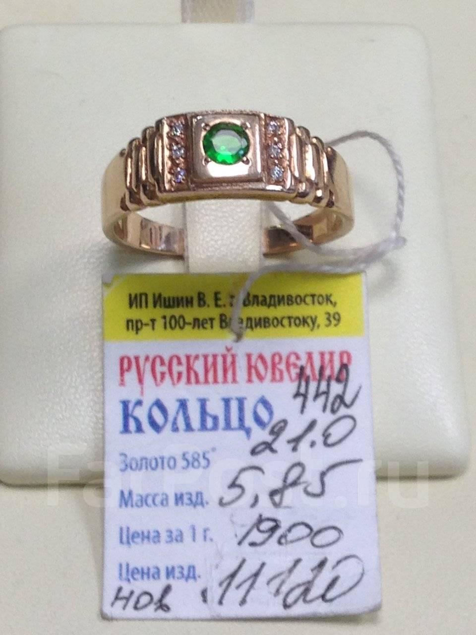 Купить ювелирные мужчине изделия и украшения в Кемеровской области. Цены.  Фото! 42ac01f61db