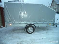 Мзса. Прицепы для легковых автомобилей, 750 кг.
