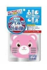 Блокатор вирусов Airdoctor / детский с прищепкой. (Япония)