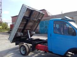 ГАЗ Газель. Газель 3302 самосвал, 2 800 куб. см., 2 000 кг.