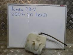 Расширительный бачок. Honda CR-V, RE3, RE4, RE5 Двигатели: K24A, R20A2