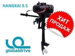 Hangkai. 3,50л.с., 2х тактный, бензин, нога S (381 мм), Год: 2016 год. Под заказ