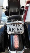 Honda Valkyrie. 1 500 куб. см., исправен, птс, с пробегом. Под заказ