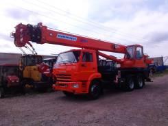 Клинцы КС-55713-1К-3. Автокран Клинцы, КамАЗ-65115, 25 000 кг., 30 м. Под заказ
