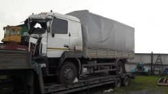 МАЗ 5340. Грузовик MAZ после ДТП, 8 900 куб. см., 10 000 кг. Под заказ