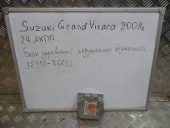 Блок управления airbag. Suzuki Vitara Suzuki Grand Vitara, JT Двигатели: J24B, J20A, N32A, M16A