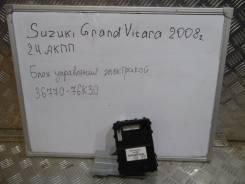 Блок управления. Suzuki Grand Vitara Suzuki Vitara
