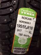 Nokian Nordman 5, 195/55R16