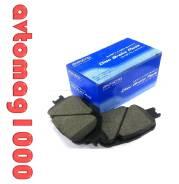 Тормозные колодки дисковые AKEBONO AN-662WK