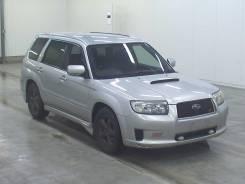 Subaru Forester. автомат, 4wd, 2.0 (230 л.с.), бензин, 121 тыс. км, б/п, нет птс. Под заказ
