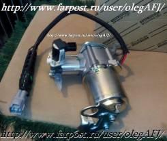 Оригинал! Компрессор контроля высоты (пневмоподвески) для Lexus GX470. Toyota 4Runner, UZN210, UZN215 Toyota GX470, UZJ120 Toyota Land Cruiser Prado...