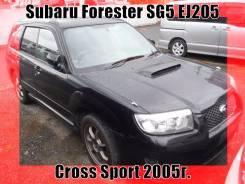 Subaru Forester. SG5, 205