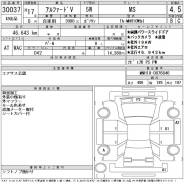 Автоматическая коробка переключения передач. Toyota Alphard, MNH10W, MNH10 Двигатель 1MZFE
