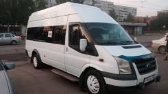 Ford Transit. Форд транзит, 2 400 куб. см., 26 мест