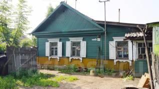 Дом с земельным участком близко к центру. Переулок Брянский 17, р-н Железнодорожный, площадь дома 47 кв.м., электричество 30 кВт, отопление централиз...