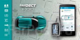 Установка автосигнализации. Пандора за 9500 р. Эра-Глонасс. Доставка !