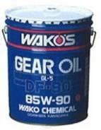 Wakos. Вязкость 85W-90, синтетическое