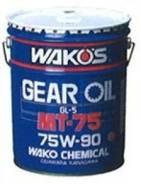 Wakos. Вязкость 75W-90, синтетическое