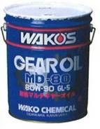 Wakos. Вязкость 80W-90, синтетическое