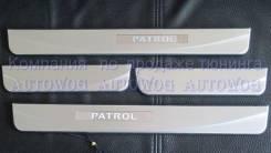 Накладка на порог. Nissan Patrol, Y62
